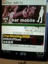 081230_char_meeting